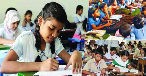 শিক্ষা উপকরণ দিচ্ছে প্রধানমন্ত্রীর কার্যালয়
