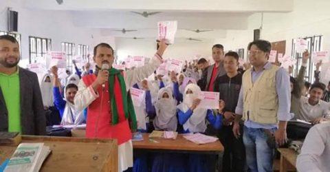 সোনাগাজী প্রেসক্লাব আয়োজিত মুজিববর্ষের কুইজে অংশ নিলো সোনাগাজী কলেজের শিক্ষার্থীরা