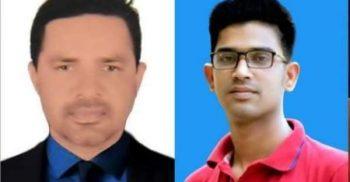 দাগনভূঞা রিপোর্টার্স ইউনিটি'র কমিটি ঘোষণা: মোয়াজ্জেম সভাপতি, মিঠু সম্পাদক