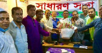 সোনাগাজী প্রেসক্লাব নির্বাচন: সভাপতি ওবায়দুল-সাঃ সম্পাদক মমিন ভূঁঞা